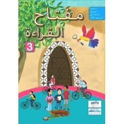 Miftâh al-qirâ'a 3 - Clé pour la lecture - CE2 - CEA