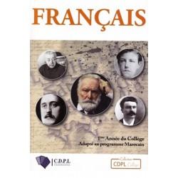 Français 1ere Année Collège - CDPL