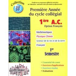 Collection 20/20 - 1ère année collège - 1er Semestre