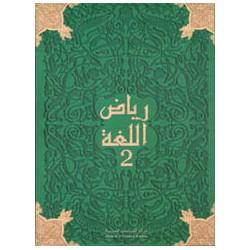 Riad allougha CM2 - Manuel - CEA
