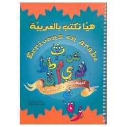Cahier d'ecriture « Haya naktoub bi alarabiya » - Ecrivons en arabe - CEA