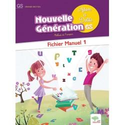 Adam et Dalila : GS - Fichier - Manuel 1 - Apef