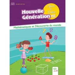 Adam et Dalila : GS - Maths et découverte du monde - Apef